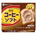 パンに塗る「雪印コーヒー」 230円(税別)