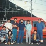 『1988年 7月29日 岩木移動:岩木町・岩木山8合目』の画像