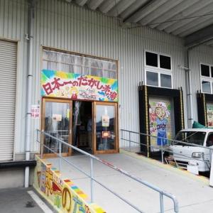 岡山 日本一の駄菓子売り場ツーリング