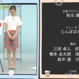 『【乃木坂46】北川悠理さん、これは絶対に面白いやつだwwwwww』の画像