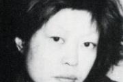 「総括」と称するリンチで仲間11人殺害、さらに1人死亡させ死体遺棄 元連合赤軍幹部の永田洋子死刑囚、5日夜に死亡