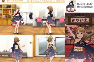 【ミリシタ】「果てしなく仁義ない戦い 周防 桃子」衣装紹介