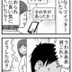 【育児漫画227】使用済み母乳パッドの使い道