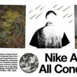 『8/10 9:00 発売 Nike ACG Mt. Fuji Collection』の画像