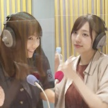 『【gifあり】北野日奈子、ANN・BGMの子供の声に合わせて『わ〜お♡』って言っててクッソ可愛すぎるwwwwww【乃木坂46】』の画像