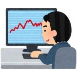 『ダウ平均とS&P500の違いは?』の画像