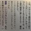 【速報】田野優花「兼任制度とチーム4をなくして前のチーム制度に戻しません?」【AKB48】