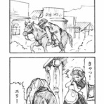 妄想の荒野~矢端想のブログ