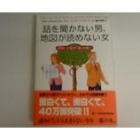 『☆おすすめ本☆』の画像