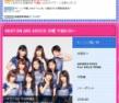 『4/20(日)「MUSIC JAPAN」のモーニング娘。14は新曲2曲の上に「One・Two・Three」も歌う件』の画像