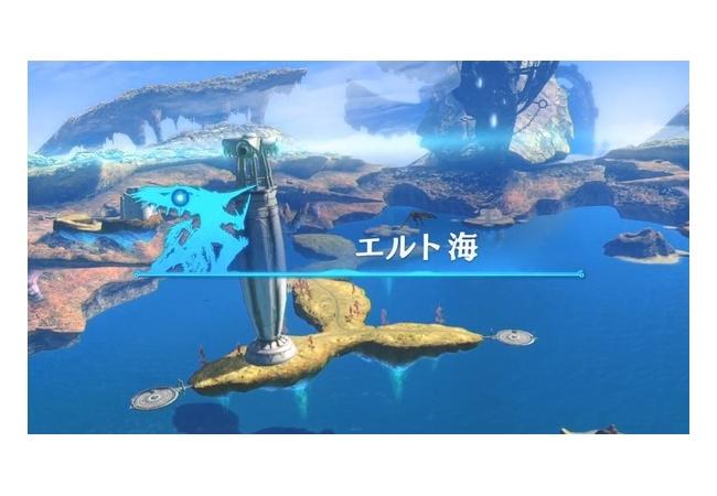【衝撃】エルト海、広すぎる