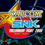 『カプコンとSNKが戦うという夢のような噂』の画像