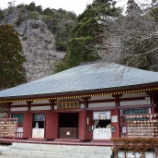 『いつか行きたい日本の名所 鳳来寺山 鳳来山東照宮 鳳来寺』の画像