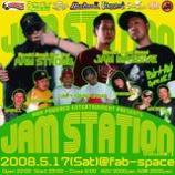 『5月17日(土) JAMSTATION 始動!! @ 姫路 fab-space』の画像