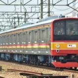 『【ロゴ更新!!】205系武蔵野線M6編成運輸省試運転(10月21日)』の画像