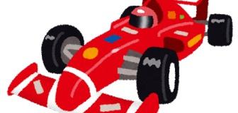 【F1】レース前に人種差別に対し一斉抗議も6人が膝をつかず、ルイス・ハミルトンは不満も
