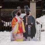 『【氷菓聖地巡礼】冬の飛騨高山散策1「遠まわりする雛編(飛騨一ノ宮駅周辺)」』の画像