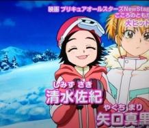 『NHKが行ってる『全プリキュア大投票』のキャラクター部門で清水佐紀に投票できるぞwwwwwwwwwwwwwww』の画像