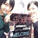 『【乃木坂46】生駒里奈×佐々木琴子『おそ松さんカフェ』へ行った模様!!!』の画像