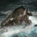 『ノアの方舟伝説は実際に起った事なのだろうか』の画像