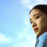 『【後味の悪い話】映画「百万円と苦虫女」のあらすじ』の画像