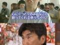 石橋貴明さん「とんねるずは死にました」「戦力外通告」