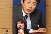 故・中川昭一氏の妻・郁子氏が当確。小沢一郎氏の側近で2009年に中川昭一氏破った石川知裕氏は敗北