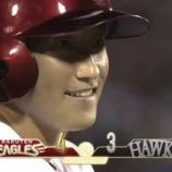 『【朗報】大阪ガスさん、2年連続でプロ野球界に新人王を輩出へwwww』の画像