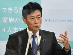 【速報】日本政府発表、人類終了のお知らせ