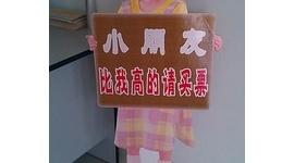 【閲覧注意】中国のチケット売り場の看板が怖すぎるwwwww