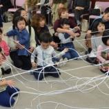 『2月5日(日)桔梗町会世代間交流会開催』の画像