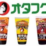 外相おもてなしに広島県産ずらり 「オタフクソース」のお好み焼きも