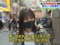 【悲報】激かわ女子大生、緊急事態宣言に物申す(画像あり)