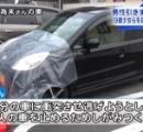 男性を車で引きずって死亡させる、 19歳少女と30歳の男を殺人容疑で逮捕