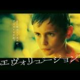 『【映画】難解ストーリー「レボリューション」』の画像