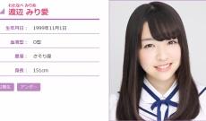 乃木坂46渡辺みり愛、11月から活動再開とブログで報告