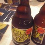 『(番外編)満月の時に仕込んだビール』の画像