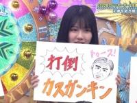 【日向坂46】美穂の初夢紙芝居が面白いwwwwwwモンハン!?を彷彿させるモンスター登場wwwwwwww
