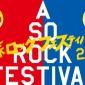 『阿蘇ロックフェスティバル2020』5/30(土)・5/31...