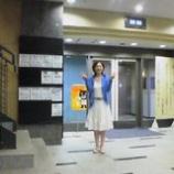 『TBSうたばんに出ます』の画像