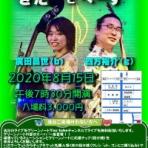 Jazz Guitarist 四方裕介のライブスケジュール・ブログ