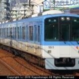 『阪神電鉄 5500系』の画像