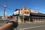 1つ屋根の下に『うどん屋さんとカツ屋さん』があるお店ができてる!〜交野警察近く、きん太があったところ〜