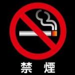 禁煙中なんだがなんか紛らわすもんないか?