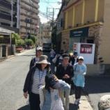 『【久留米】大牟田市動物園へ行ってきました!』の画像