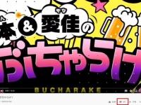 【元欅坂46】YouTuberの志田と鈴本、ついに低評価が30000を超えるwwwwwwwww