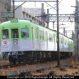 『神戸電鉄 1150形 メモリアルトレイン』の画像