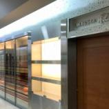 『【悲報】ボリュームたっぷりオムライスの「ポムの樹 ザザシティ浜松店」が2017年3月頃に閉店してた模様... - 中区鍛治町ザザシティ内』の画像