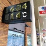 『青森駅の格安ビジネスホテル「アートホテルカラー青森」に宿泊してきました!』の画像