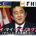 【悲報】安倍晋三「思い切った財政政策で経済をV字回復させようではありませんか!みなさーん!!」